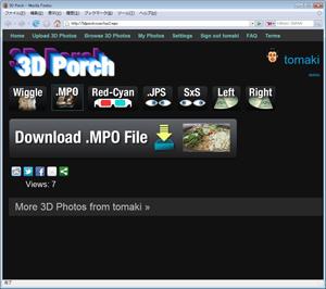 3D写真をカンタンにネットで公開する方法_c0060143_334631.jpg