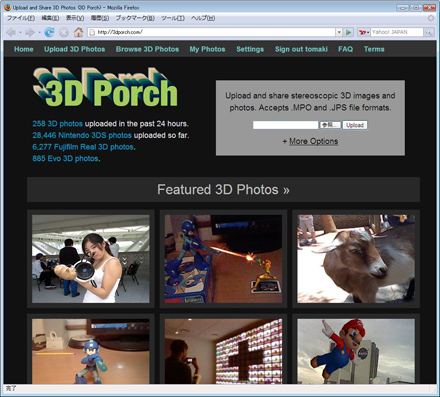 3D写真をカンタンにネットで公開する方法_c0060143_3365334.jpg