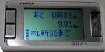 f0065954_20504461.jpg