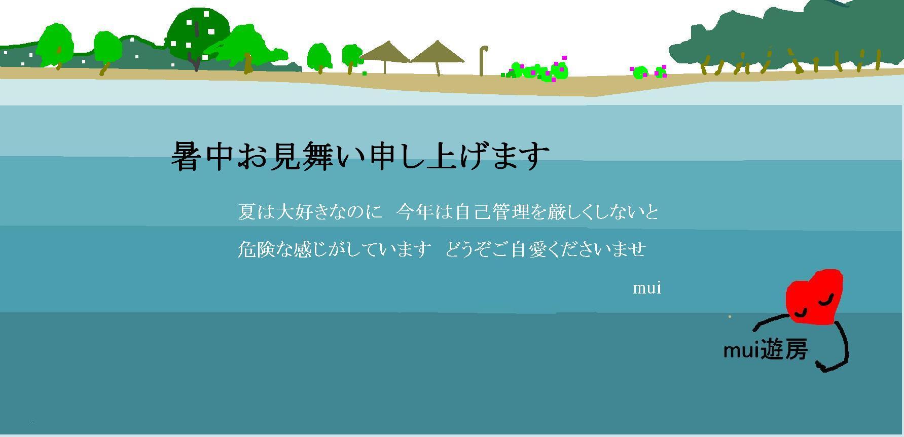 e0074955_22483768.jpg