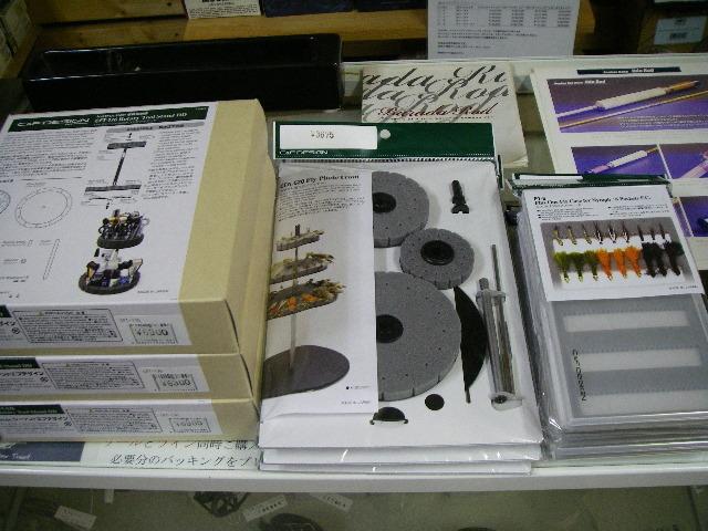 C&Fの新製品と補充と_e0029256_1855622.jpg