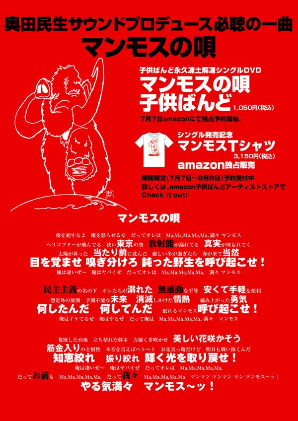 b0046357_2012040.jpg