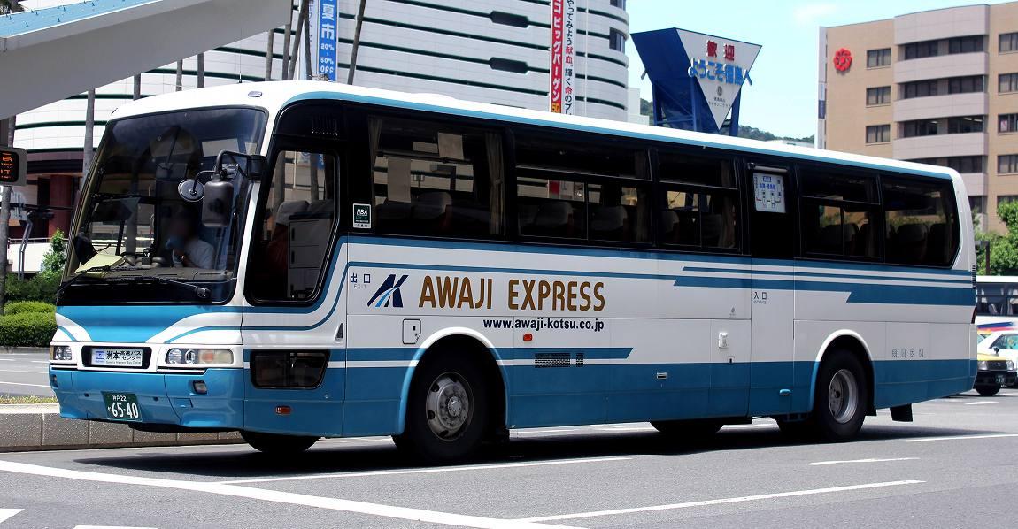 淡路交通 6540 : バス三昧