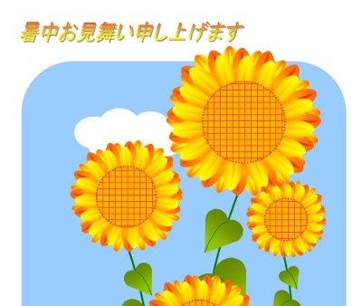 b0186959_20281921.jpg