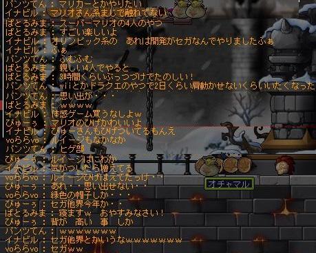 d0240665_10443567.jpg