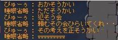 d0240665_10461792.jpg
