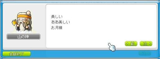 d0240665_10475488.jpg