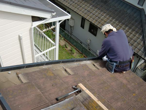 瓦屋根の雨漏り修理 ~ 腐食箇所の取替え_d0165368_7182826.jpg