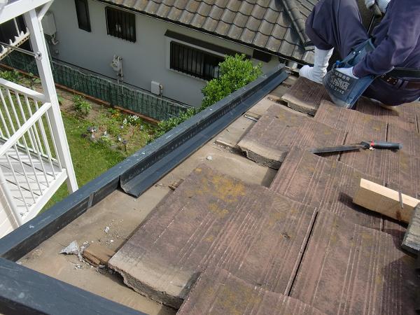 瓦屋根の雨漏り修理 ~ 腐食箇所の取替え_d0165368_718435.jpg