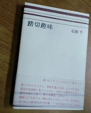 f0035084_2105092.jpg