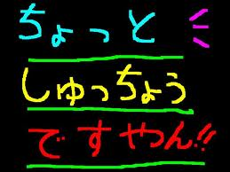 a0133388_2081211.jpg