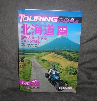 夢はふくらむ、憧れの北海道_d0115409_22162190.jpg