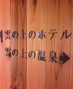 b0005814_2201611.jpg
