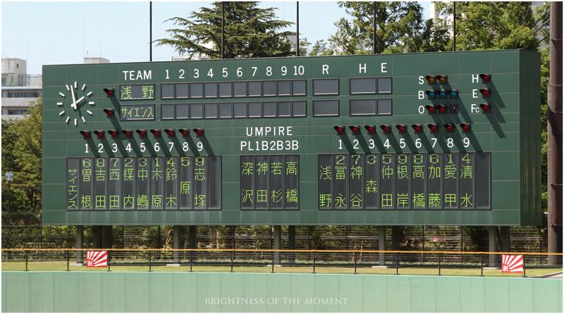 2011 7.13 第93回全国高等学校野球選手権神奈川大会 2_e0200922_1161742.jpg