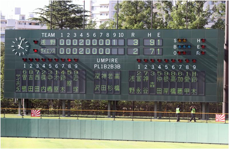 2011 7.13 第93回全国高等学校野球選手権神奈川大会 5_e0200922_1745210.jpg