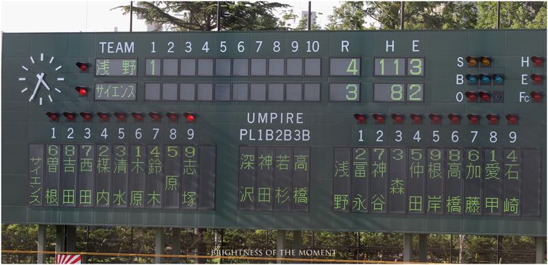 2011 7.13 第93回全国高等学校野球選手権神奈川大会 6_e0200922_1834490.jpg