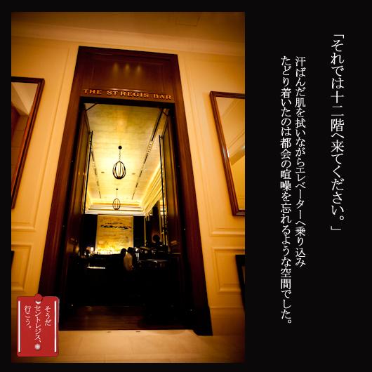 b0127032_0201073.jpg