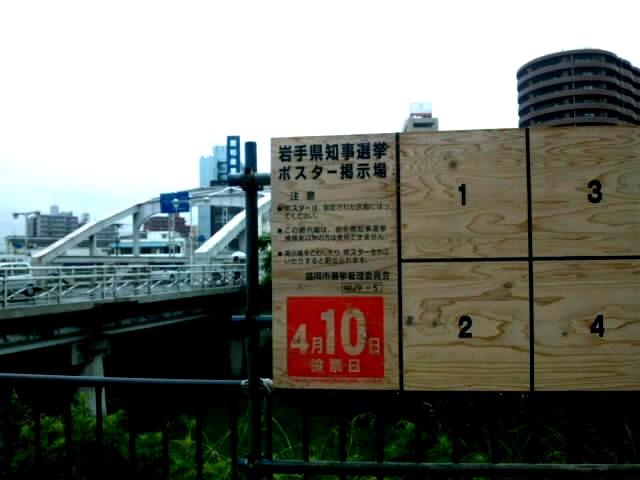 2011年3月11日太平洋沖東北地方大地震 #470_e0068533_215149.jpg