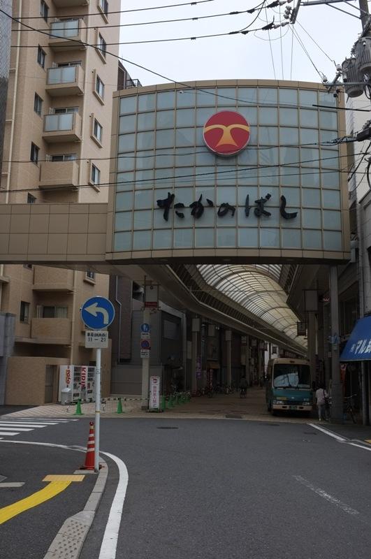 街ぶら[鷹野橋界隈]_b0190540_2163440.jpg
