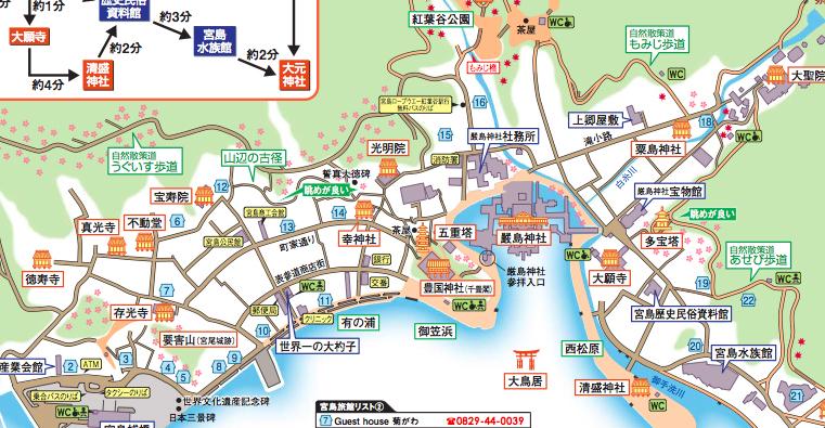謎とき宮島探訪 千畳閣_e0003943_16313153.jpg