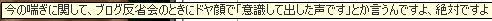 b0171744_19112163.jpg