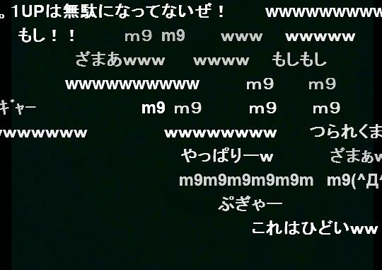 b0171744_1913076.jpg