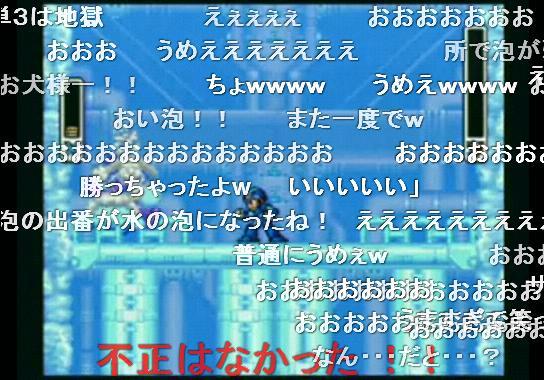 b0171744_19174946.jpg