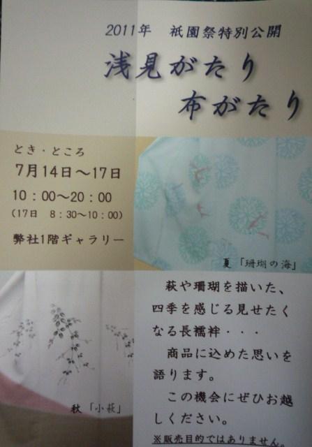 f0181251_15102445.jpg