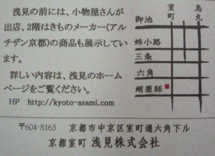 f0181251_15123244.jpg
