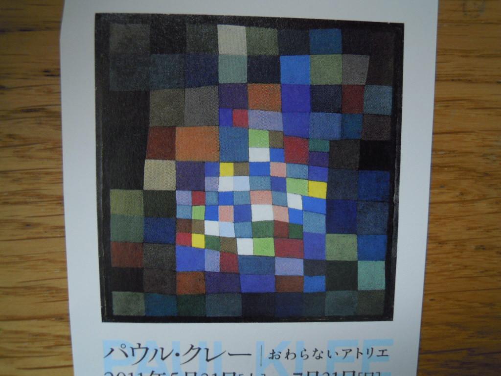 f0174052_10142841.jpg