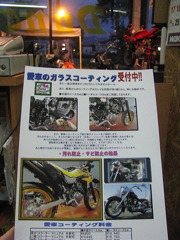 f0178858_20105229.jpg