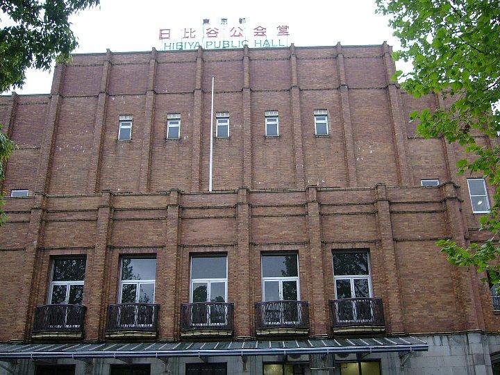日比谷公会堂+市政会館_c0112559_1351872.jpg