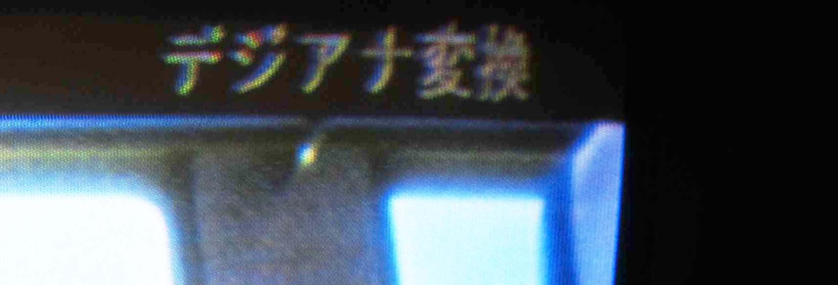 c0166765_151119.jpg