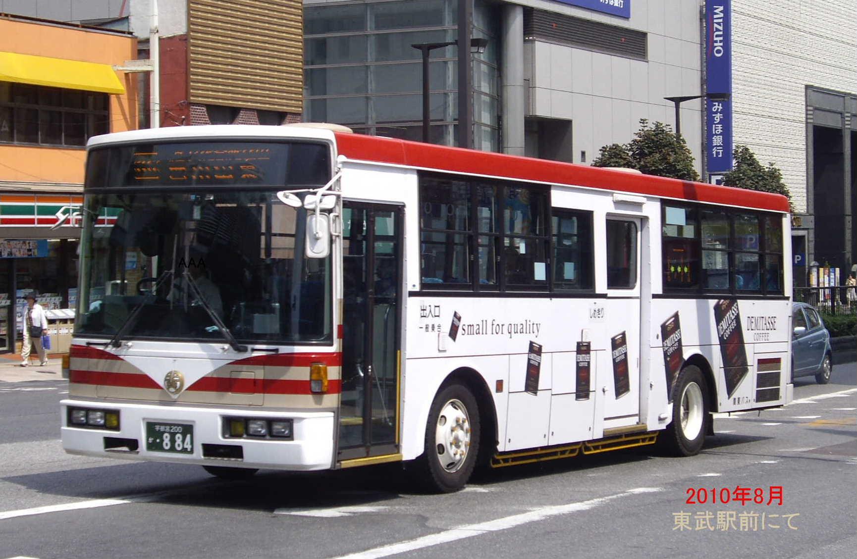 b0149766_17494924.jpg