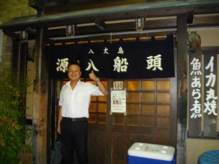 東京研文社のFさんと、新小岩で暑気払い。_c0198869_23483223.jpg