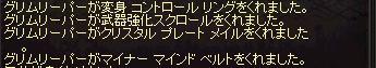 b0083880_8221155.jpg