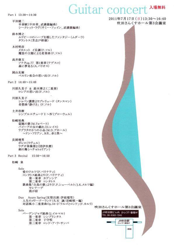 f0043780_004541.jpg