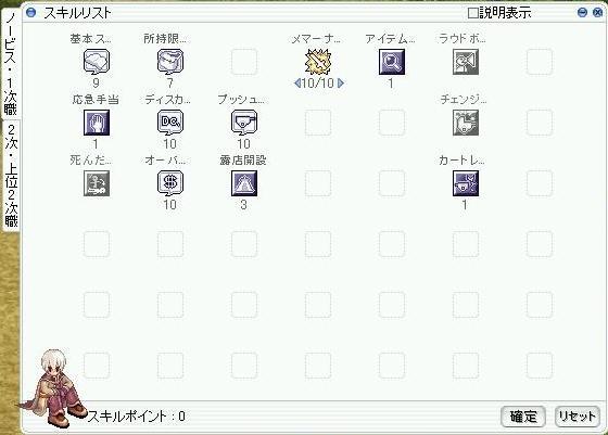 d0079588_20143622.jpg