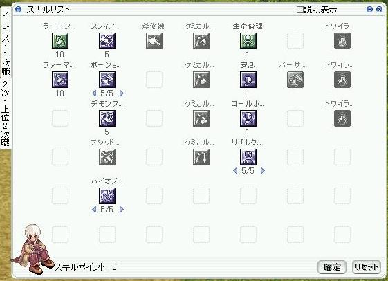 d0079588_20144376.jpg