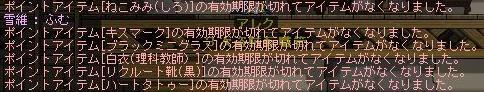 d0148092_10181197.jpg