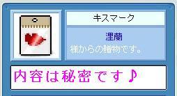 d0148092_1104871.jpg