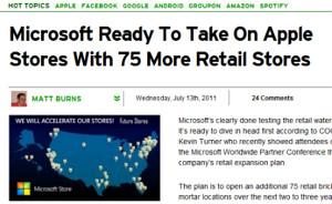 アップルが米国小売業界の売上成長の1/5を占める勢い?!_b0007805_21285319.jpg