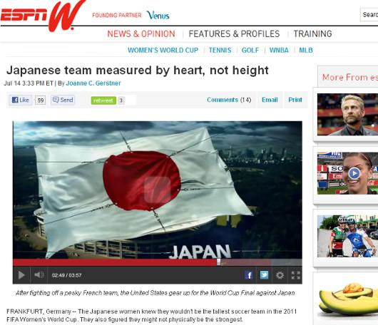 なでしこジャパンの姿が世界中の人々に感動を与えています_b0007805_2338330.jpg