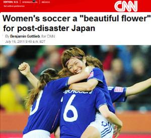 なでしこジャパンの姿が世界中の人々に感動を与えています_b0007805_23555578.jpg