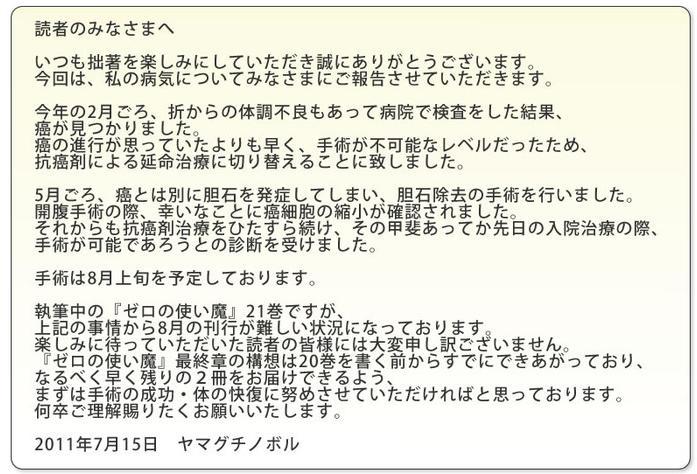 f0097805_2326777.jpg