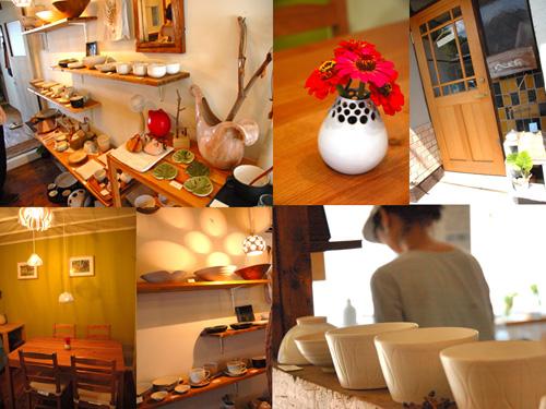 京都の隠れ家マクロビフレンチ_a0115906_17411120.jpg