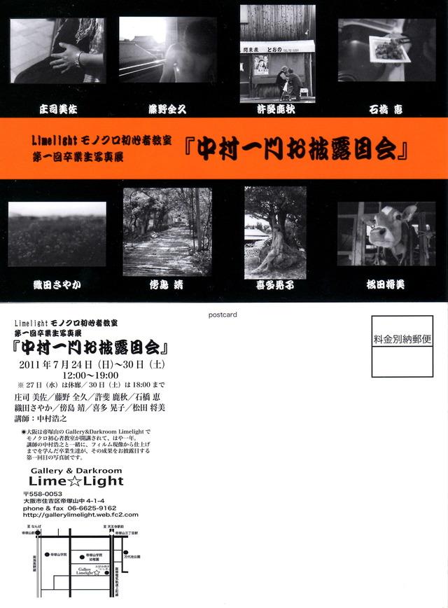 f0236707_20541830.jpg