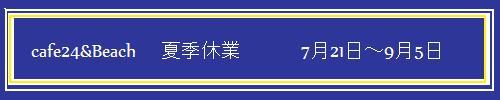 f0113108_18154726.jpg