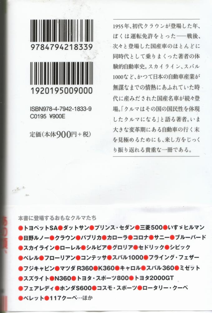 c0062511_091422.jpg