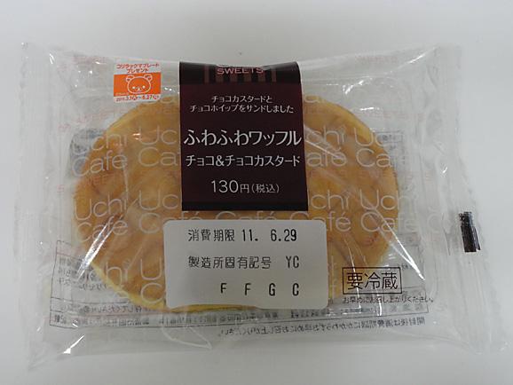 ハニーレモンソーダ_e0230011_1374026.jpg